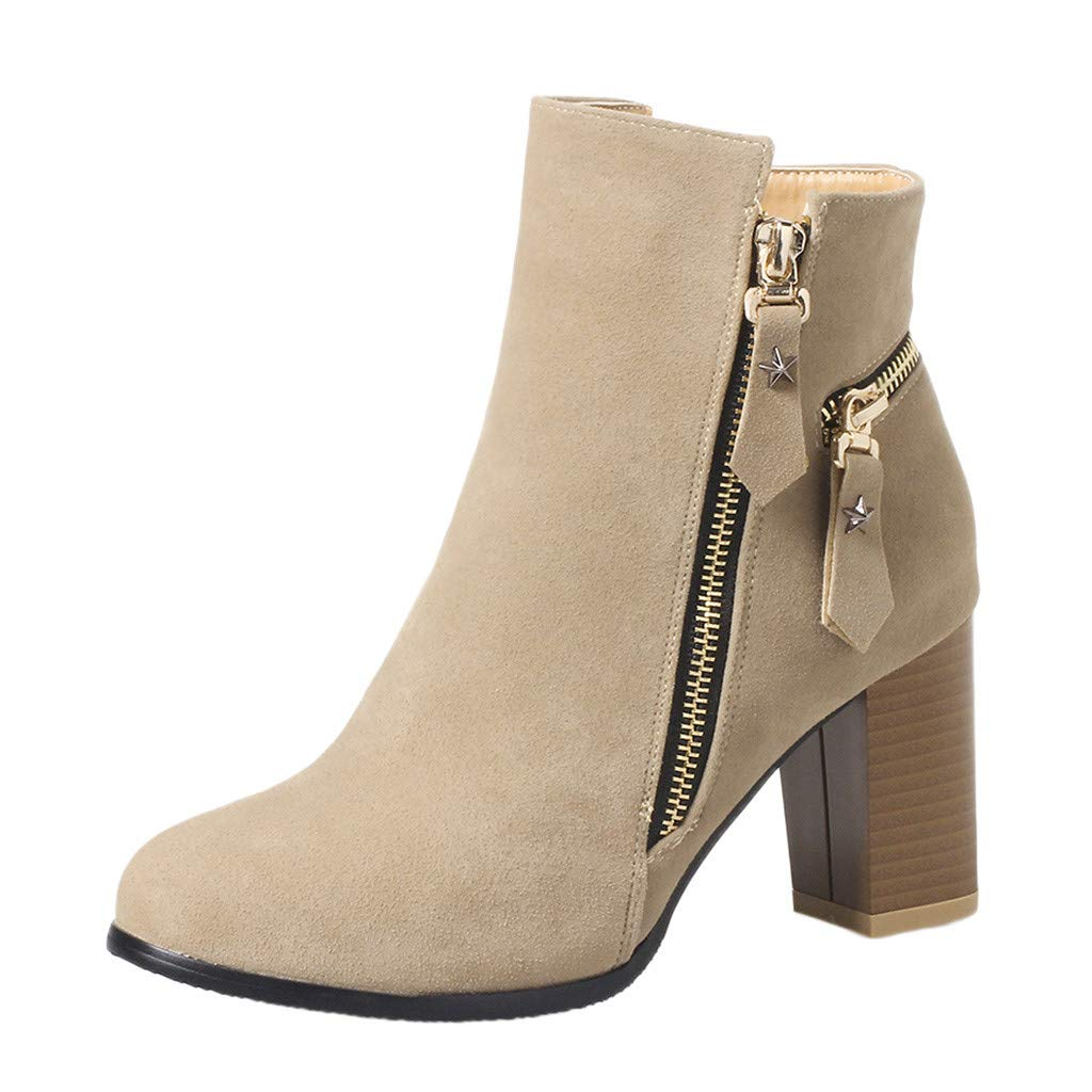 Hunauoo Slip on Boots for Women Modern Winter Flock Round Toe Shallow Side Zipper Thick Heel Shoes Beige by Hunauoo Shoes