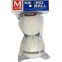 ナガセケンコー ケンコーボール公認球 M号 2個パック M-2P