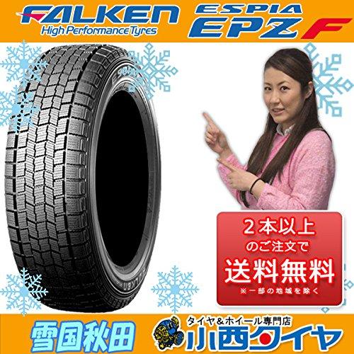 スタッドレスタイヤ 215/65R16 ファルケン エスピア EPZ F 新品1本 16インチ 国産車 輸入車 B01M20SYMV
