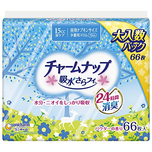 charm-nap-small-amount-for-66-sheets-lighter-urine-leakage