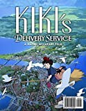 Kiki's Delivery Service Coloring Book
