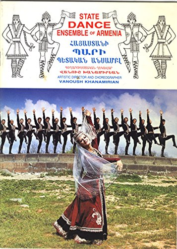 State Dance Ensemble of Armenia Program Carnegie Hall November 11, 1988