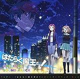 Animation Soundtrack (Music: Ryosuke Nakanishi) - The Devil Is A Part-Timer!! (TV Anime) Original Soundtrack (2CDS) [Japan CD] LACA-9295