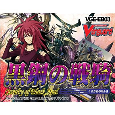 Cardfight Vanguard - Cavalry of Black Steel - Trading Card Game Sealed Booster Box (15 Packs Per Box): Toys & Games