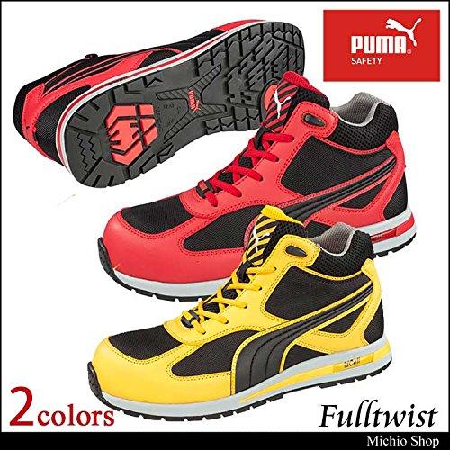 プーマ 安全靴 セーフティーシューズ Fulltwist Mid フルツイストミッド ハイカットColor:63202イエロー 28.0 B07BJXVW3G 28