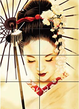 GIFT ART POSTER # 2 GEISHA JAPANESE FEMALE ENTERTAINER WALL DECOR A3//A4 SIZE
