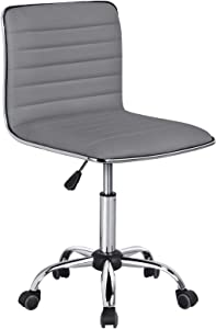 YAHEETECH PU Leather Office Chair Task Chair, Ribbed Armless Desk Chair, Adjustable Low Back Executive Chair with Wheels Grey