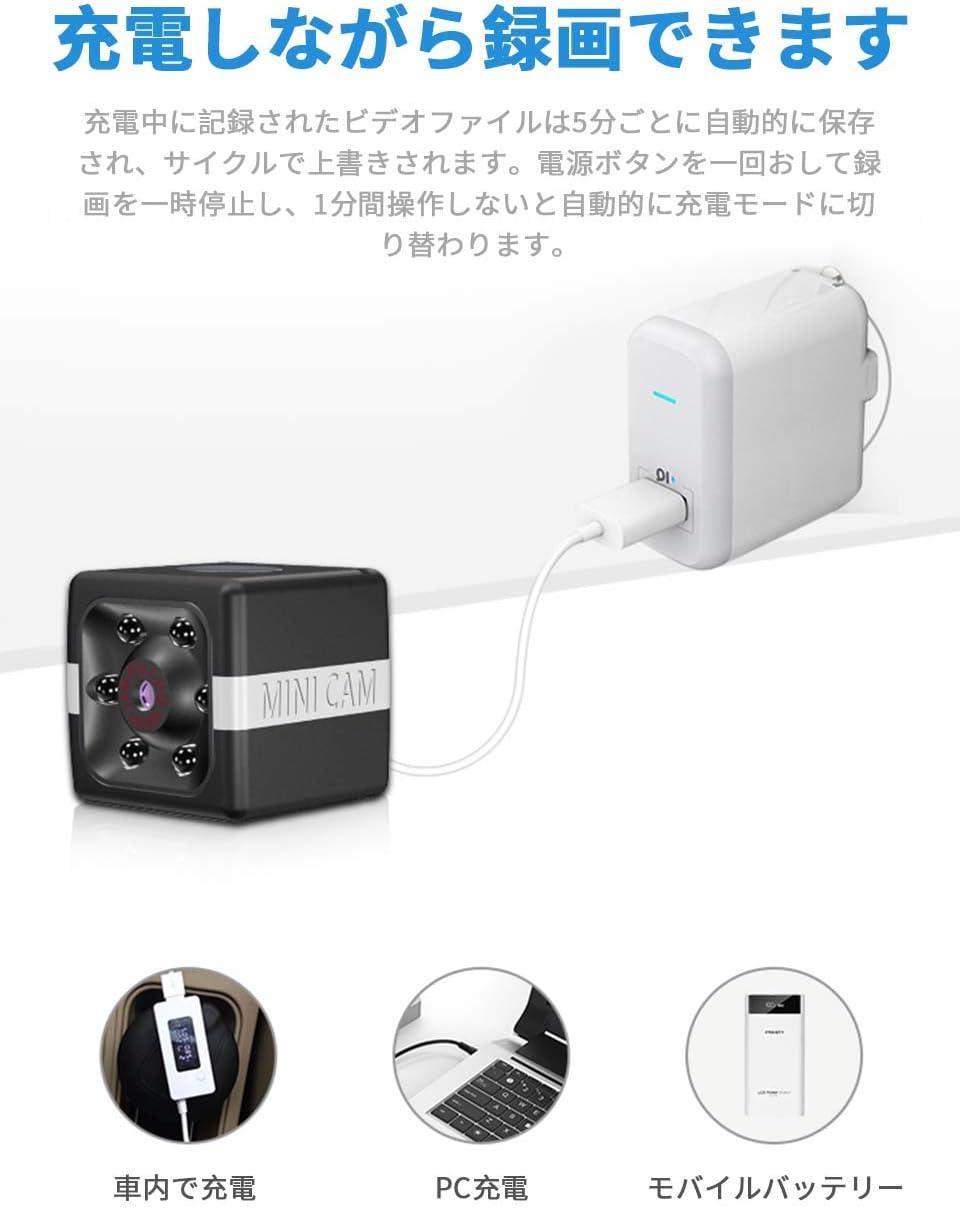 【2020最新型】超小型スパイ隠しカメラ