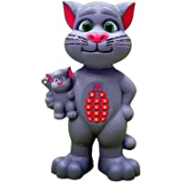 RK TOYS Big Size Intelligent Touching Talking Tom Cat and Baby with Talk Back Mimicry, Touch Functions (Grey) for Kids