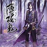 Hakuohki-Shinsengumi Kitan by Hakuohki-Shinsengumi Kitan (2008-09-30)