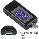 Type-c テスター0-5.1A 4-30V DC表示電圧電流計 多機能USB充電器検出器 電流チェッカー