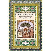 Sri Japji Sahib: Guru Nanak's Spiritual Classic