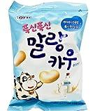 Lotte Malang Cow Koreanische Süßigkeit: Marshmallow Bonbons mit Milchgeschmack