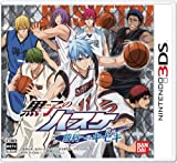 Kuroko's Basketball ~Miracle to Victory~ [Japan Import]