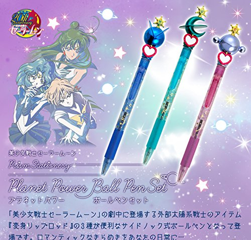 Sailor Moon Prism Stationery Planet Power Ballpoint Pen