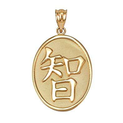 14K Yellow Gold Chinese Wisdom Symbol Necklace