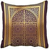 Throw Pillow Cover Square 18x18 Inches Golden Arch Wit Closed Doors with Arabic for Holy Month of Community Kareem 10 Contains Polyester Decor Hidden Zipper Print On Pillowcases