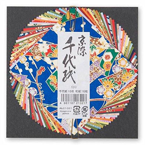 Kleinen Japanischen Washi Origami-Papier