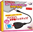 (New3DSLL/New3DS/3DSLL/3DS用)セーブバックアップアダプタ
