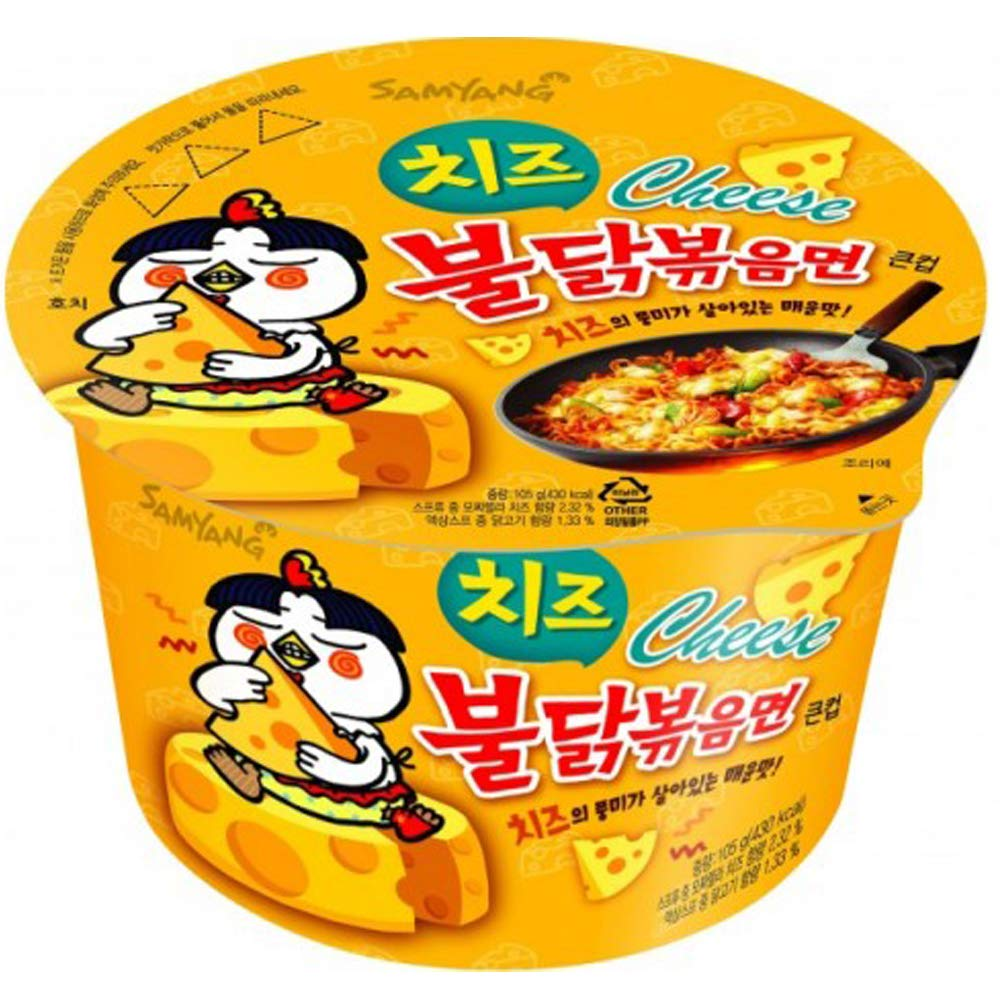 Amazon Com 2 Pack Samyang Spicy Chicken Roasted Cheese Cup