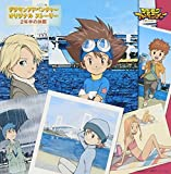 Digimon Adventure by Japanimation (2009-08-01)