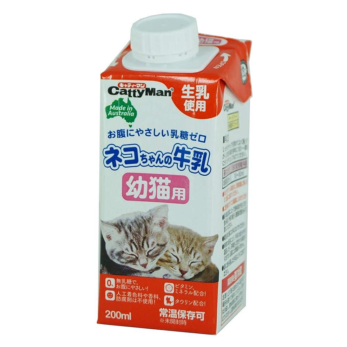 不安定欲しいですボーナスミオ子猫のミルク250g