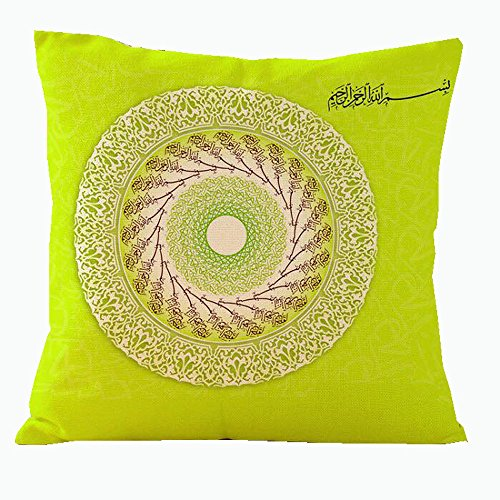 Pillow Cover Cushion Ramadan Decoration Islamic Eid Celebration
