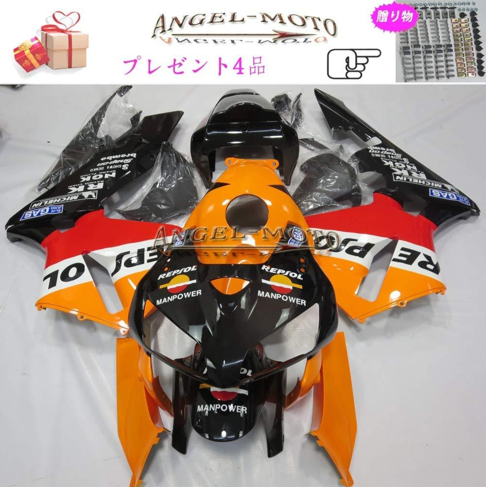 Angel-moto バイク外装パーツ 対応車体 Honda ホンダ CBR600RR 2005 2006 F5 CBR 600 CBR600 05-06 カウル フェアキット ボディ機械射出成型ABS樹脂 フェアリング パーツセット フルカウルセットの H114   B07JH94N22