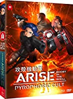 Ghost in the Shell Arise : Pyrophoric Cult [Combo Collector Blu-ray + DVD] [Combo Collector Blu-ray + DVD]