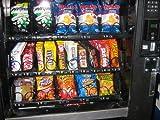 Vending Machine Service Start Up Sample Business Plan CD!