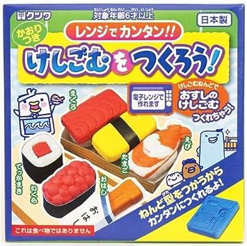 Kutsuwa diy erasers kit from japan japanese sushi amazon kutsuwa diy erasers kit from japan japanese sushi solutioingenieria Images