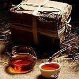Made In 1970 Ripe Pu er Tea 250g Oldest Puer Ancestor Antique Honey Sweet Dull-red Puerh Tea Ancient Tree Pu'er Tea Brick