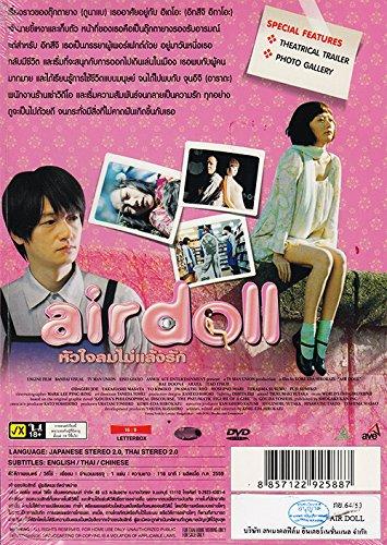 Air Doll ( Thai Version. Japanese Movie w. English Sub)