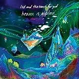 Heaven Is a Place [VINYL]