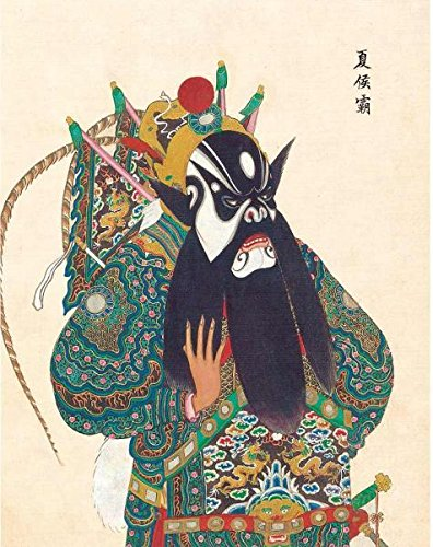 Luxorpre Oil Painting 39 Traditional Chinese Opera