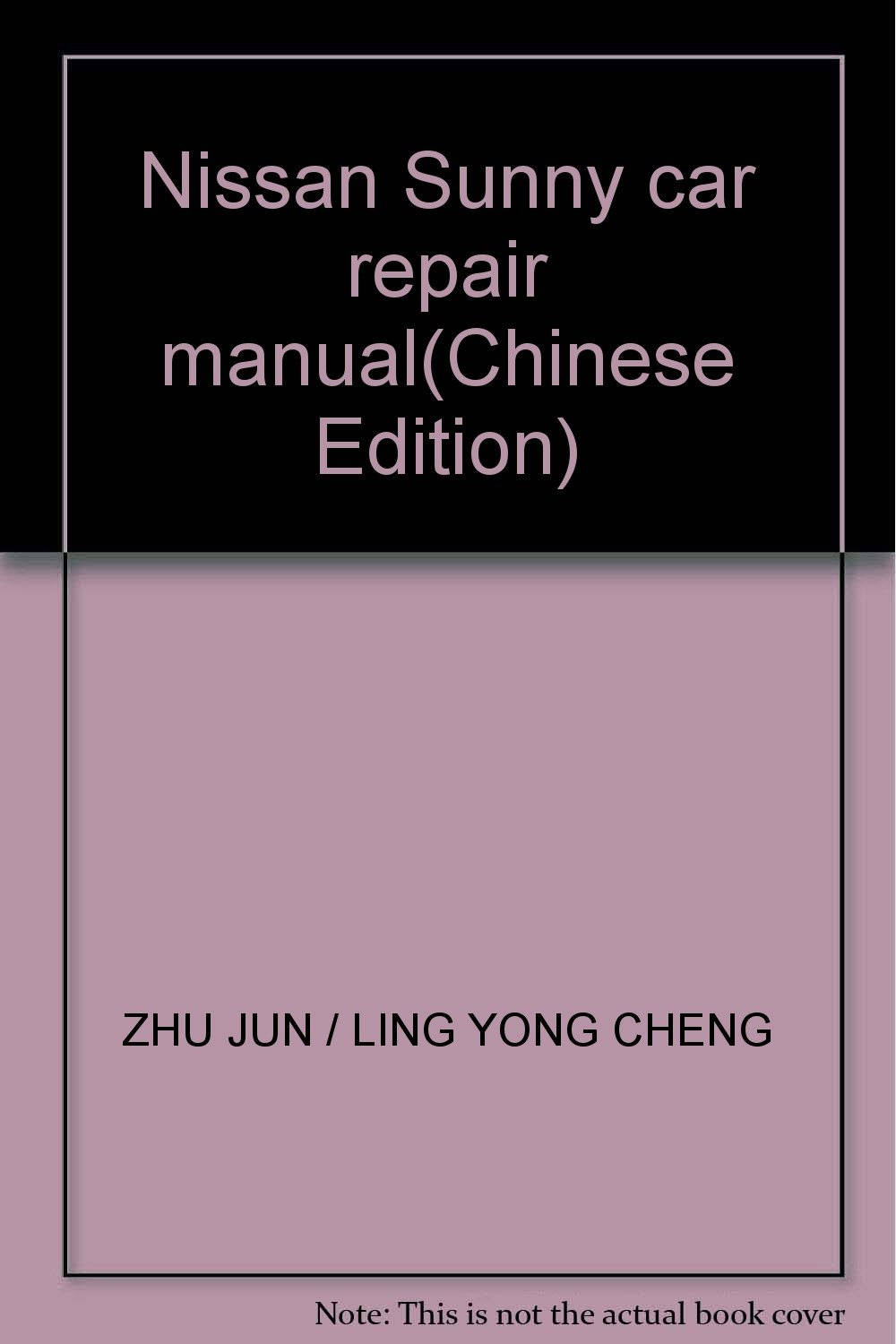 chinese cars workshop manual