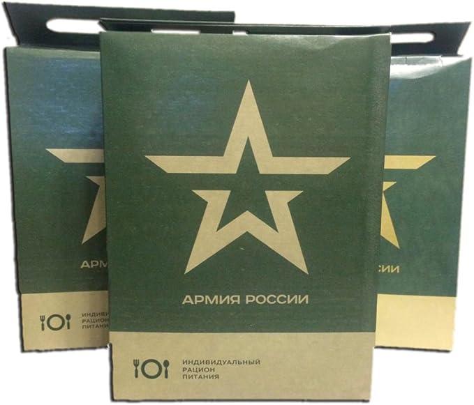 Militar rusa Ejército de Alimentos ración diaria Paquete Mre Emergencia Raciones 2017-2018: Amazon.es: Hogar