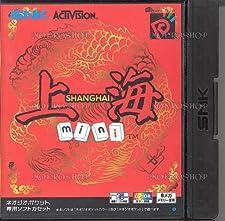 Shanghai mini - Neo Geo Pocket color - JAP NEW