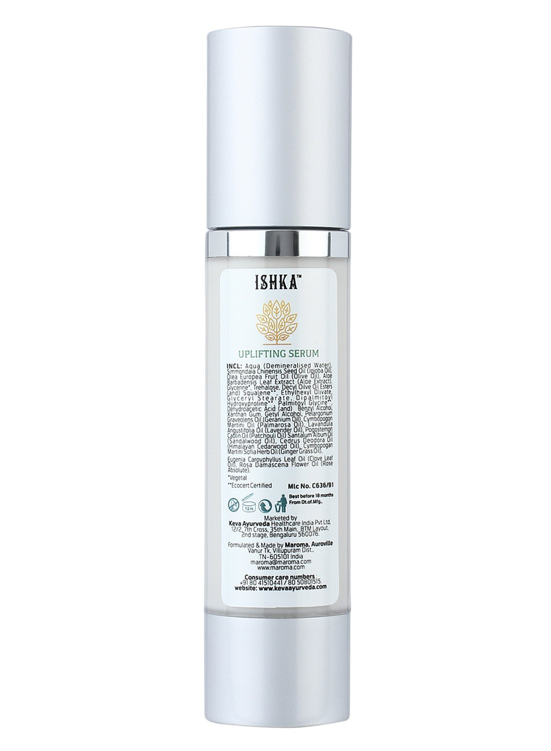 UPLIFTING FACE SERUM: Amazon in: Beauty