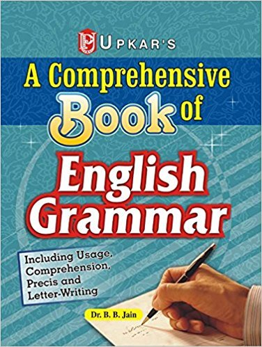 Upkar English Speaking Book