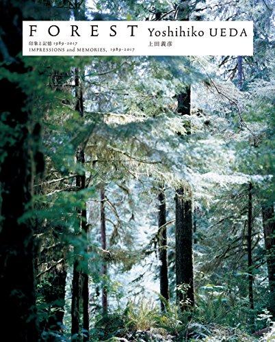 上田義彦写真集 FOREST  ー 印象と記憶 1989-2017