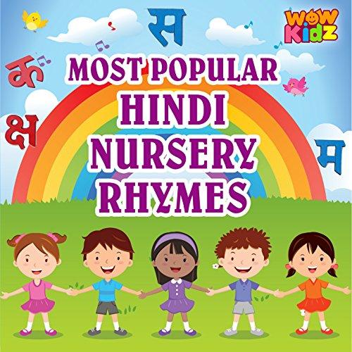 FREE MP3 Nursery Rhymes