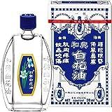 White Flower Balm Oil 20 ML (0.67 Ounces) Thailand Edition