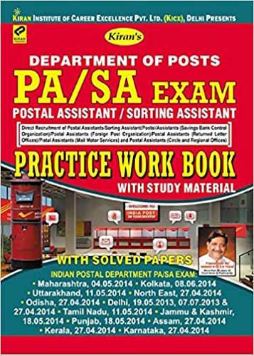 Buy department of posts pa/sa (postal assistant/sorting assistant.