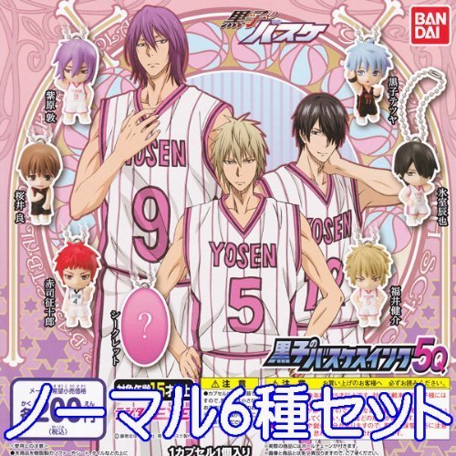 Kuroko's Basketball swing 5Q digital EYE anime figures Gacha Bandai ( normal set of 6 ) by Bandai