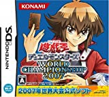 Yu-Gi-Oh Duel Monsters World Championship 2007 [Japan Import]