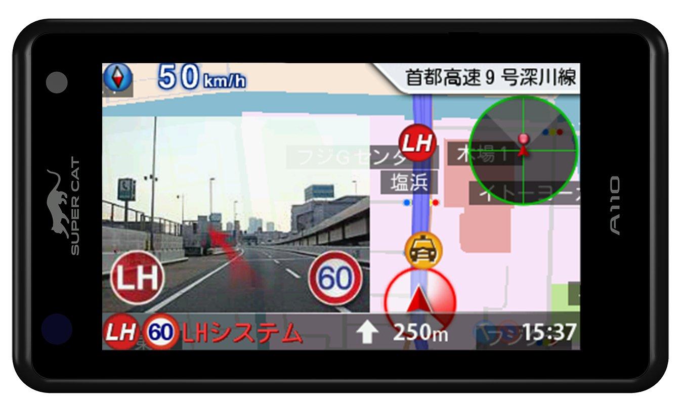ユピテル レーダー探知機 A110 GPSデータ13万1千件以上 小型オービス対応  OBD2接続 GPS/一体型/フルマップ表示/リモコン付属 B01CS5U4RI
