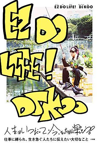 EZ DO LIFE!