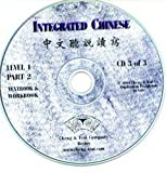 Integrated Chinese: Level 1, Part 2 Audio CDs (2nd Edition)