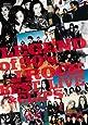 LEGEND OF 90's J-ROCK BEST LIVE & CLIPS [DVD]